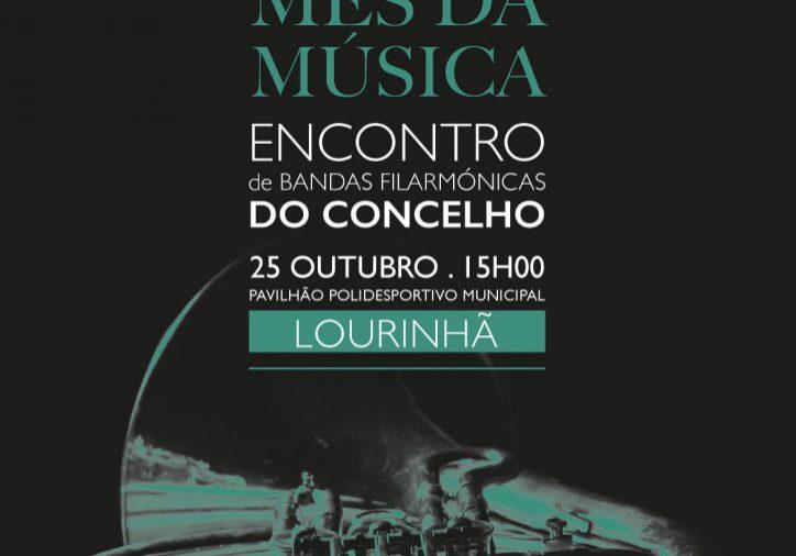 encontro_bandas_concelho_2020